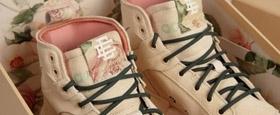 Романтическая упаковка для Adidas