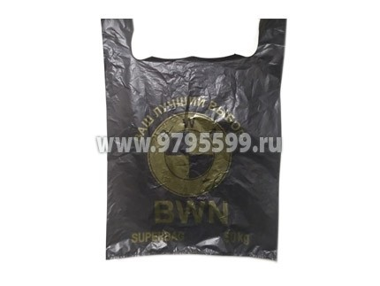"Пакет-майка ""BWN"", 42х65, черный"